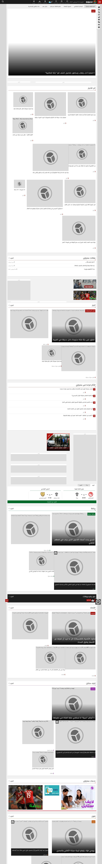 Masrawy at Wednesday Aug. 16, 2017, 1:09 a.m. UTC
