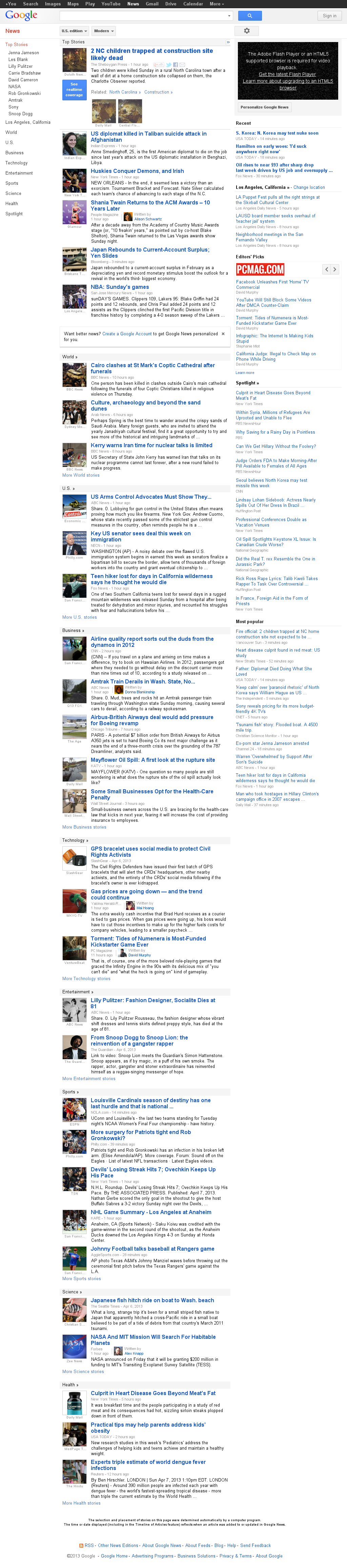 Google News at Monday April 8, 2013, 6:08 a.m. UTC