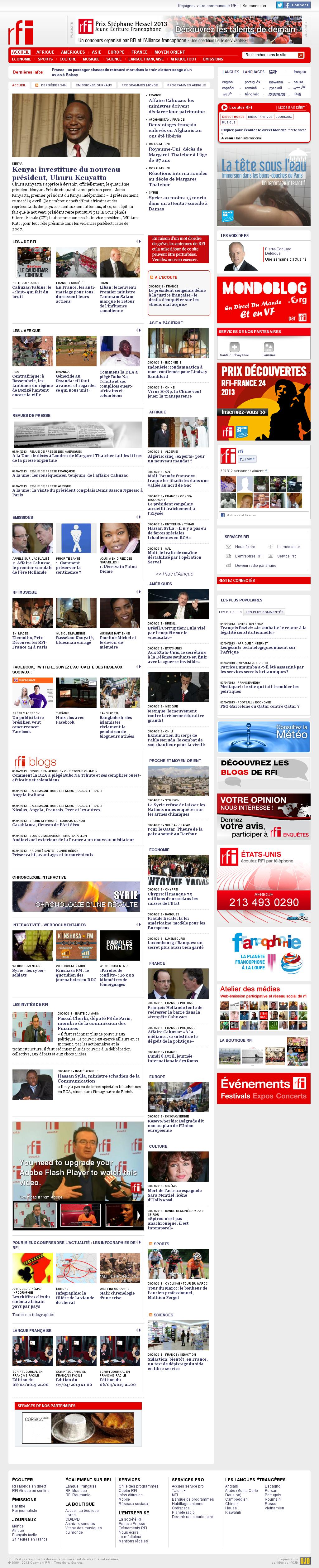 RFI at Tuesday April 9, 2013, 2:19 a.m. UTC