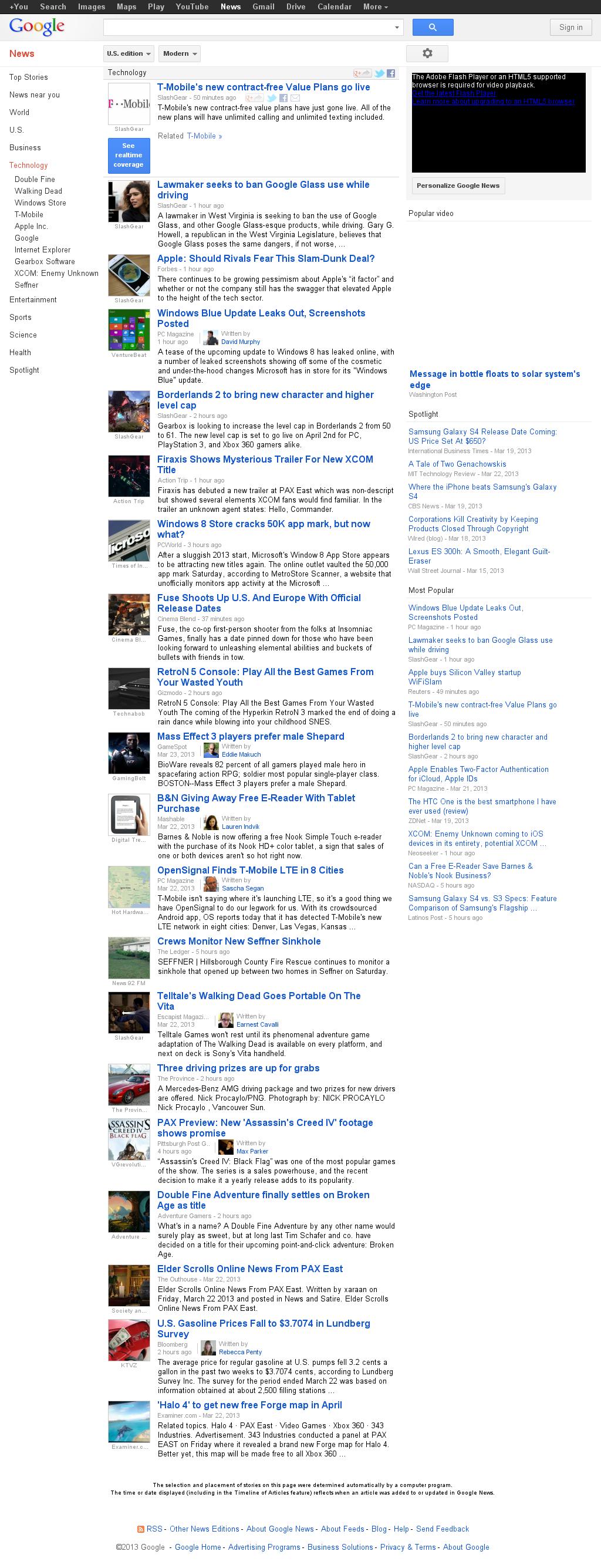 Google News: Technology at Sunday March 24, 2013, 9:15 p.m. UTC